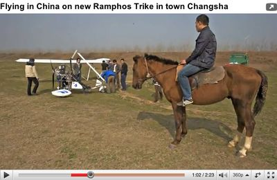 Ramphos Trike in China